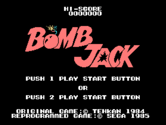 Bomb Jack [Model C-61] screenshot