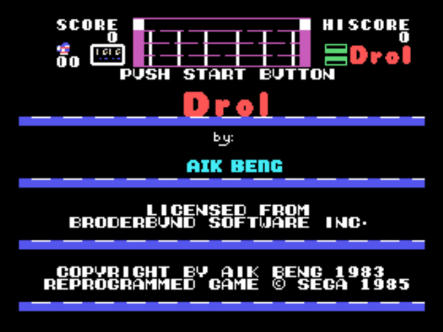 Drol [Model C-51] screenshot