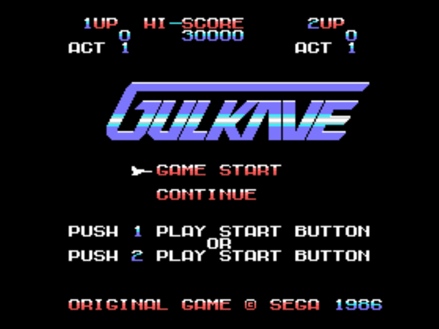 Gulkave [Model C-63] screenshot