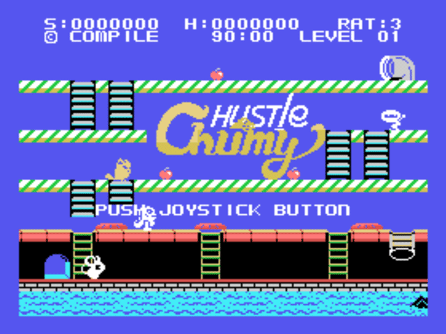 Hustle Chumy [Model G-1035] screenshot