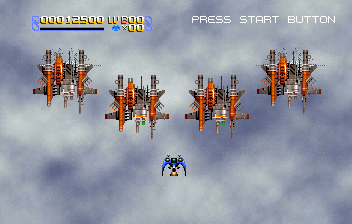 Radiant Silvergun [Model T-32902G] screenshot