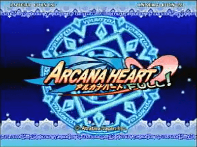 Arcana Heart FULL! screenshot