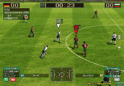 Virtua striker pc game download | manwe.