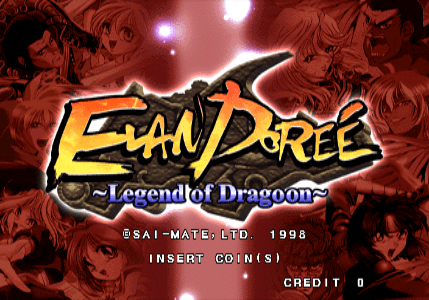 Elan Doreé - Legend of Dragoon screenshot