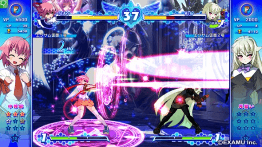 Arcana Heart 3 Love Max !!!!! screenshot