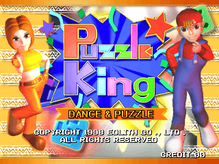 Puzzle King - Dance & Puzzle screenshot