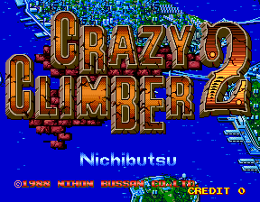 Crazy Climber 2 screenshot