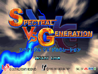 Spectral Vs Generation screenshot