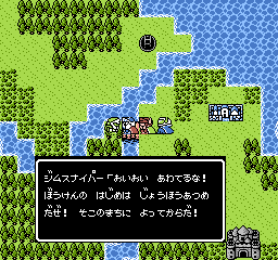SD Gundam Gaiden - Knight Gundam Monogatari screenshot