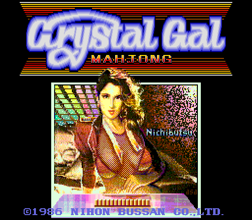 Crystal Gal Mahjong screenshot