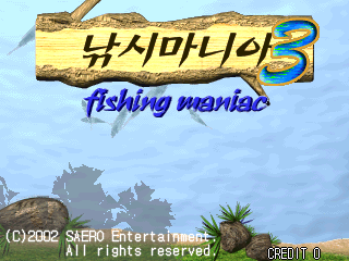 Fishing Maniac 3 screenshot