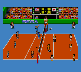 Great Volleyball screenshot
