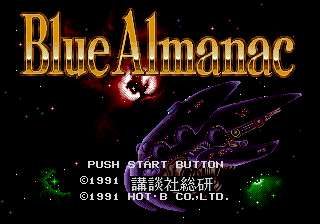 Blue Almanac screenshot