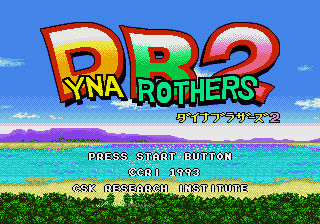 Dyna Brothers 2 screenshot