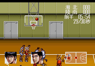From TV Animation Slam Dunk - Kyougou Makkou Taiketsu! screenshot