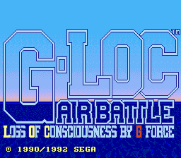 G-LOC Air Battle [Model G-4079] screenshot