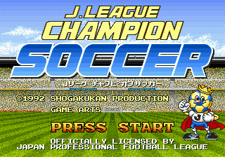 J. League Champion Soccer screenshot