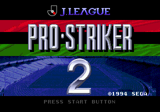 J. League Pro Striker 2 screenshot