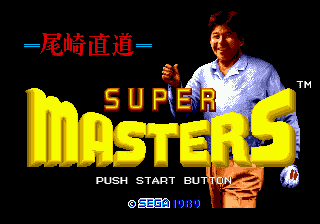 Naomichi Ozaki no Super Masters [Model G-4014] screenshot