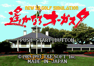 New 3D Golf Simulation - Harukanaru Augusta screenshot