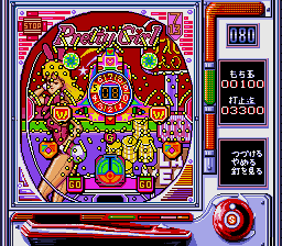 Pachinko Kuunyan screenshot