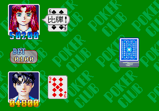 Queen of Poker Club screenshot