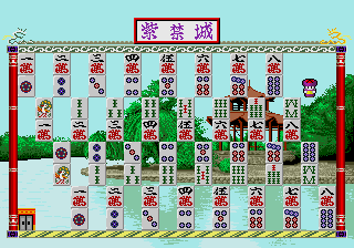 Shikinjoh screenshot