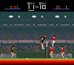Super Volley Ball screenshot