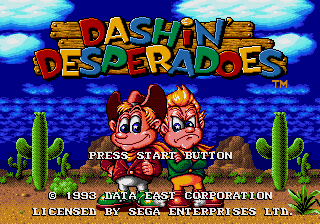 Dashin' Desperadoes screenshot