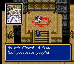 Shining Force II [Model 1315] screenshot