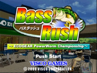 Bass Rush - ECOGEAR PowerWorm Championship [Model NUS-NVBJ] screenshot