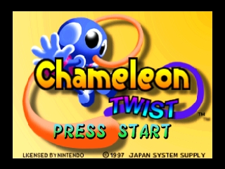 Chameleon Twist screenshot