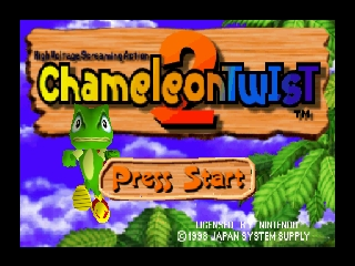 Chameleon Twist 2 [Model NUS-NV2J] screenshot