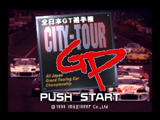 City-Tour GP - Zennihon GT Senshuken [Model NUS-NGTJ] screenshot