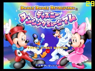 Dance Dance Revolution - Disney Dancing Museum [Model NUS-NDFJ] screenshot