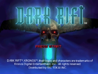 Dark Rift screenshot