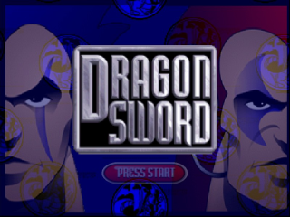 Dragon Sword screenshot