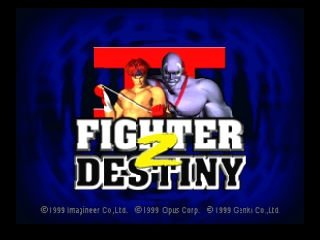 Fighter Destiny 2 screenshot