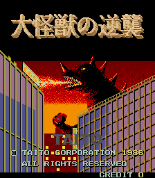 Daikaiju no Gyakushu screenshot