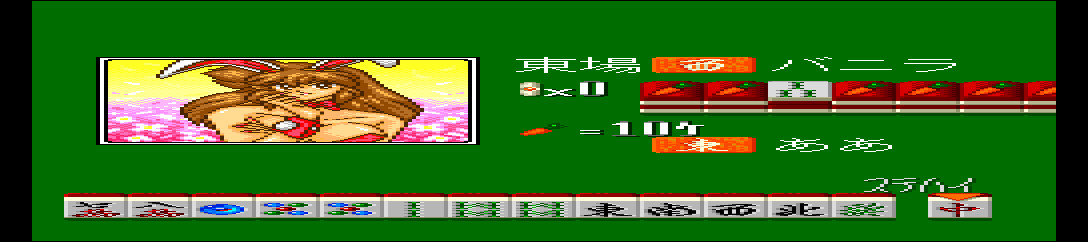 Bunilla Syndrome Mahjong screenshot