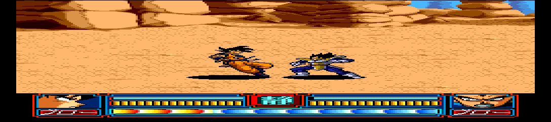 Dragon Ball Z - Idainaru Son Gokuu Densetsu [Model BNCD4001] screenshot
