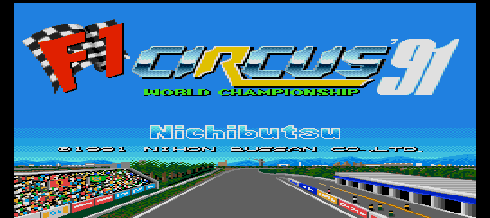 F1 Circus '91 - World Championship [Model NB91004] screenshot
