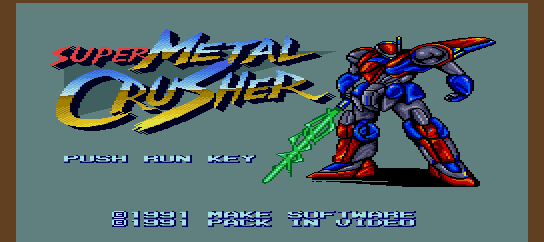 Super Metal Crusher screenshot