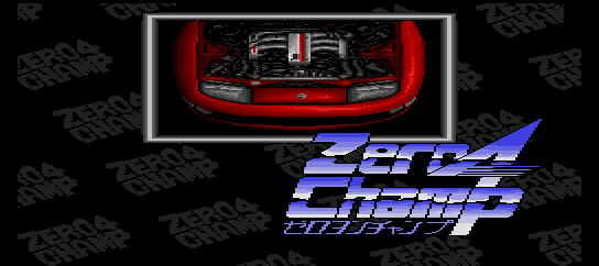Zero 4 Champ [Model MR91003] screenshot