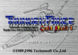 Thunder Force Gold Pack 1 screenshot