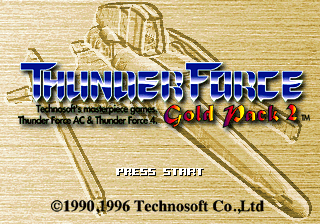 Thunder Force Gold Pack 2 screenshot
