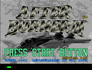 After Burner III [Model T-68014] screenshot