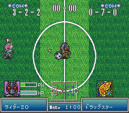 Battle Soccer 2 [Model SHVC-ABSJ-JPN] screenshot