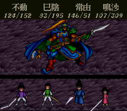 Benkei Gaiden - Suna no Shou [Model SHVC-B0] screenshot