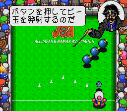 Bomberman B-Daman [Model SHVC-AH9J-JPN] screenshot